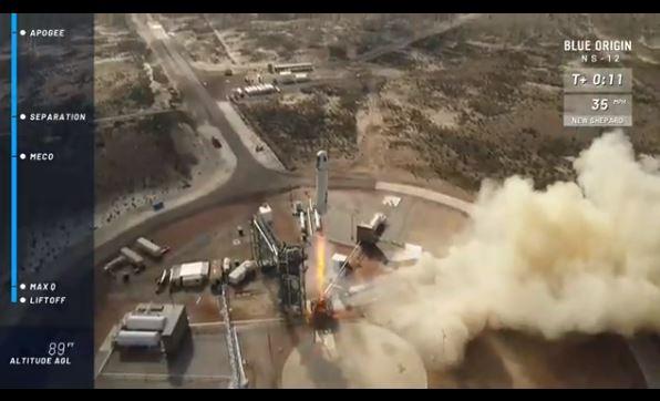 NS-12 rocket launch