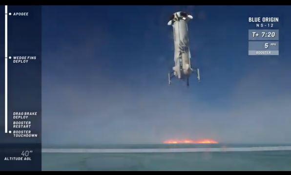 NS-12 reusable rocket lands